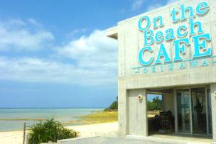 on the beach cafe